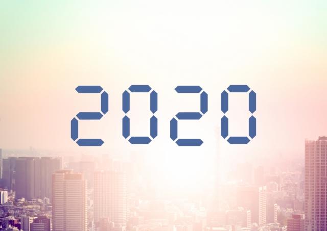 名前 占い 2020